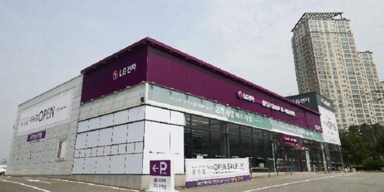 LG Best Shops di Korea Selatan.
